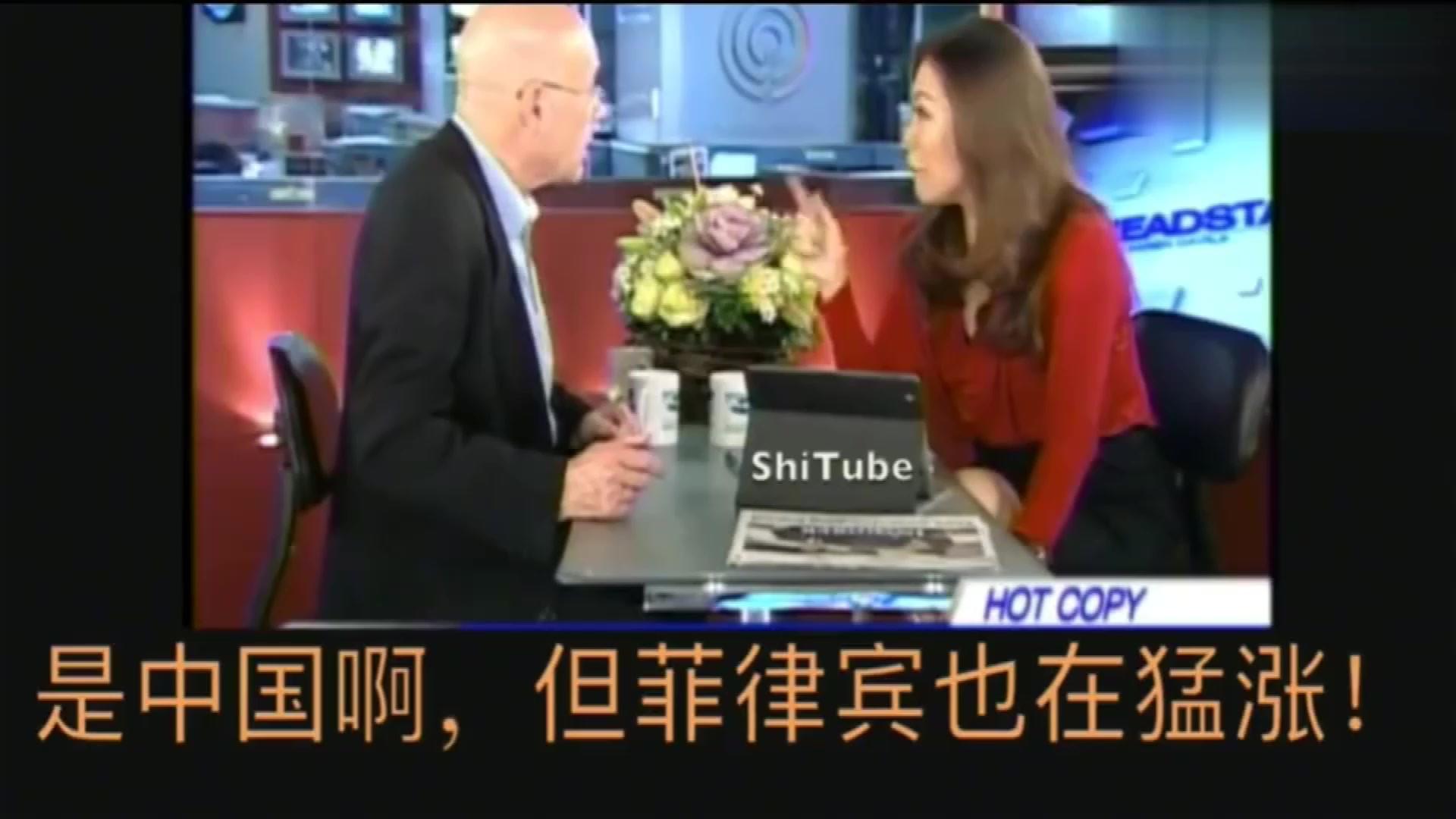 老外看中国:当国外主持人黑中国,话音还没落下被打脸