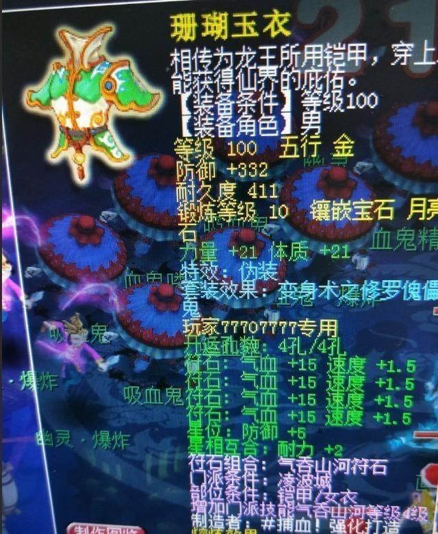梦幻西游:藏宝阁再次出现BUG级装备,头盔竟然加魔力 将军令 网游 藏宝阁 单机资讯  第3张