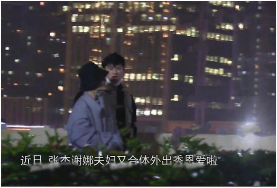 张杰谢娜约会被拍,谢娜化身人体挂件黏在张杰身上,不停拥吻对方