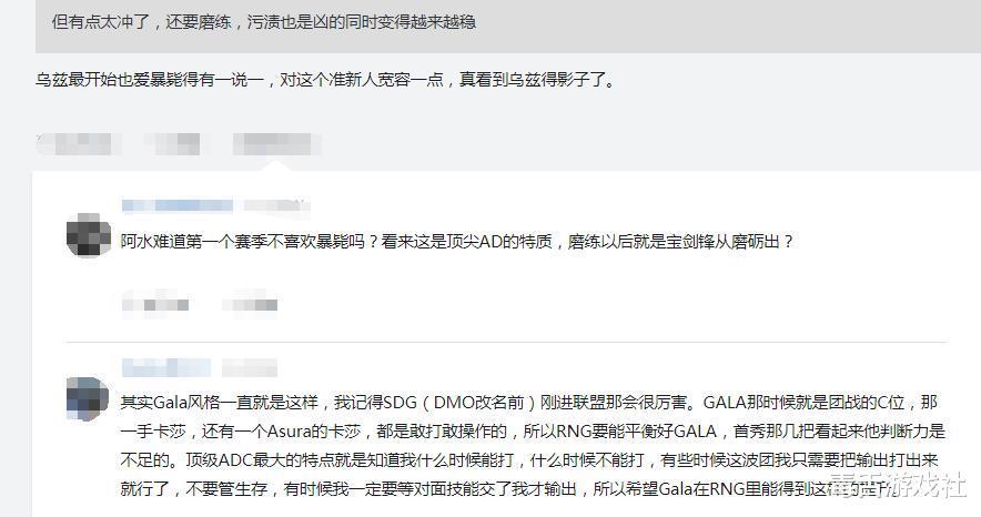 Uzi最佳接班人?GALA喜提外号Gzi,粉丝:这才是RNG想要的AD 英雄联盟 uzi edg战队 单机资讯  第5张