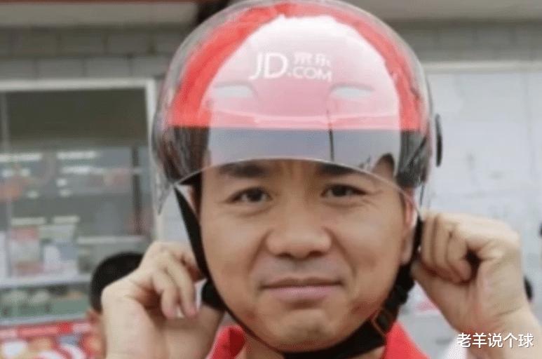 当初刘强东承诺京东001号快递员,干五年就能买房子,现在成这样