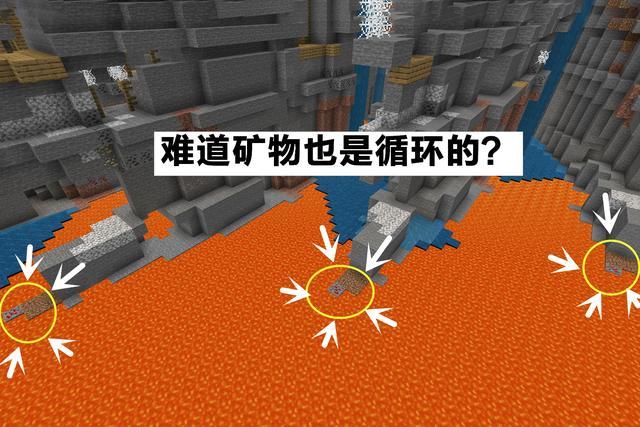 我的世界:him挖矿时留下的峡谷?说它是第一长,不过分吧?插图(4)