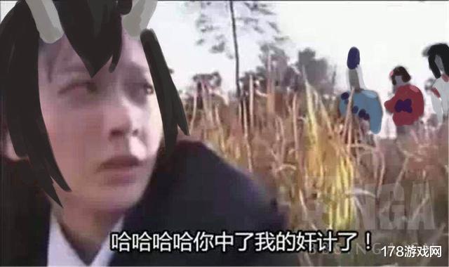 """《【煜星在线娱乐注册】阴阳师:""""不学无术""""流派的崽战心得》"""