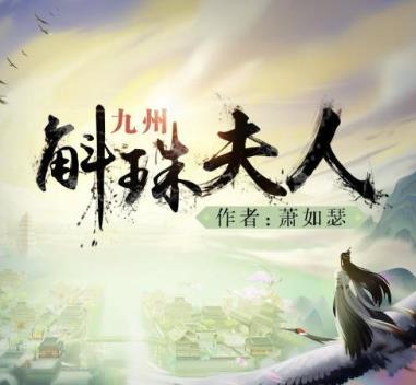 网曝《斛珠夫人》男二徐开聘换成肖战回血,网友:只期待杨幂