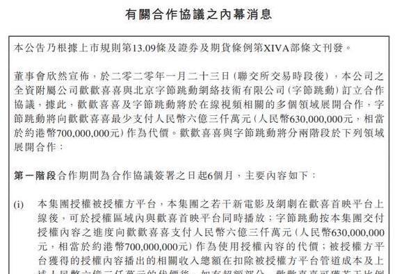 《囧妈》取消对赌协议,将于明天免费上映,徐峥大反转网友沸腾了