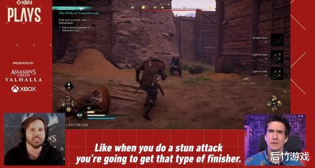 cf踏空跳教程按键_《刺客信条:英灵殿》IGN视频介绍了维京战士的蛮力战斗技巧