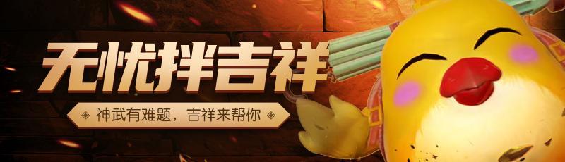 《【煜星在线娱乐注册】《神武4》手游宠物选择攻略:雪精灵和鼠剑仙你更爱哪个?》