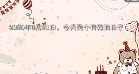 《【煜星娱乐测速登录】王者荣耀:耀神22岁生日直播,粉丝直冲全网第一》