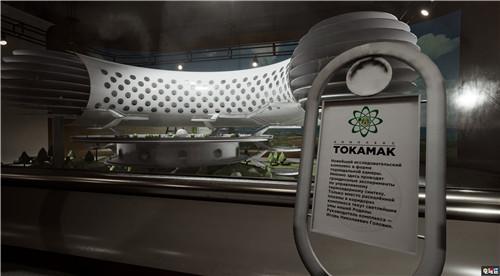 《原子之心》公开新游戏截图 热融合装置登场 原子 每日推荐  第1张