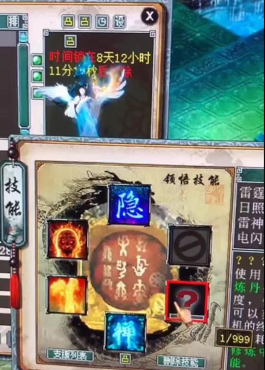 《【煜星娱乐登陆注册】大话西游2:玩家一口气24本混沌兽诀,看到结果后懵了》