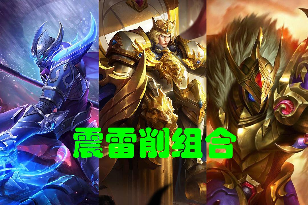 """《【煜星测速登录】王者荣耀:盘点最""""恶心""""的5大英雄组合,你们碰到过哪种?》"""