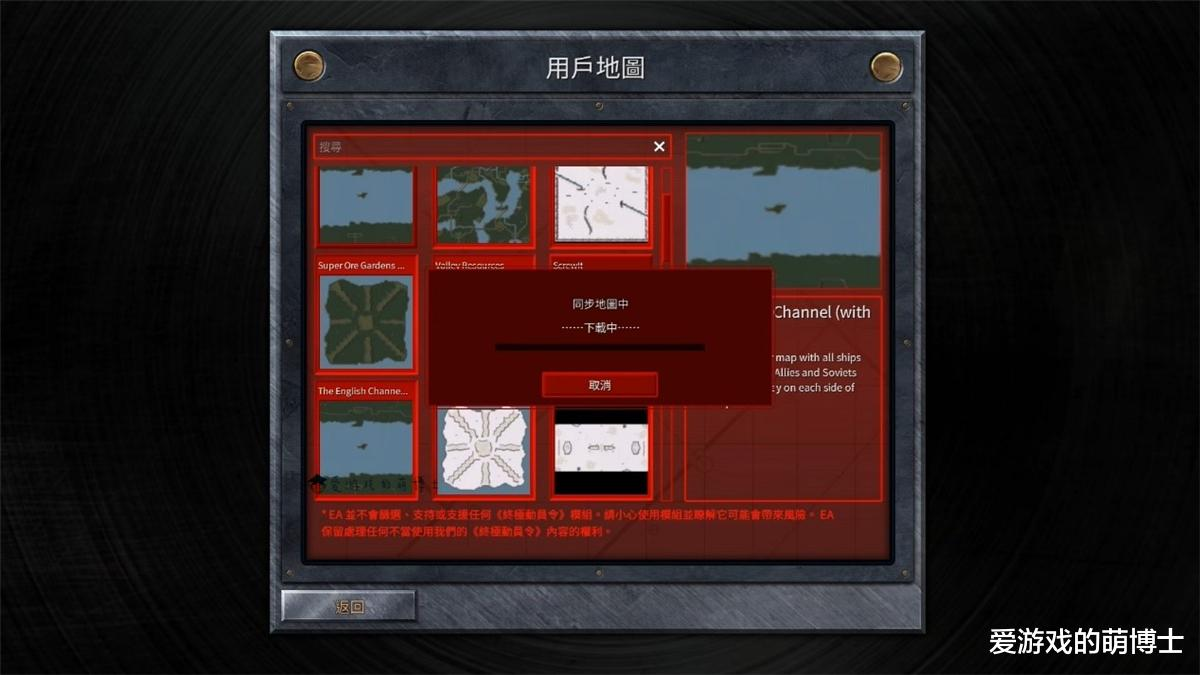 《【煜星平台注册网址】回到了二十年前的那个夏天,经典RTS《命令与征服:重制版》试玩》