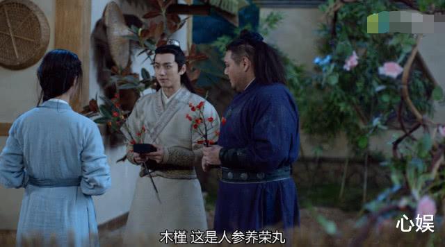 《长相守》:宋明磊给姚碧莹下药,为何诬陷花木槿是真凶?