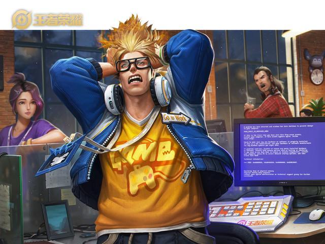 《【煜星娱乐登录平台】王者荣耀:战令限定皮肤垃圾?蓝屏警告:你想见识疯狗吗?》