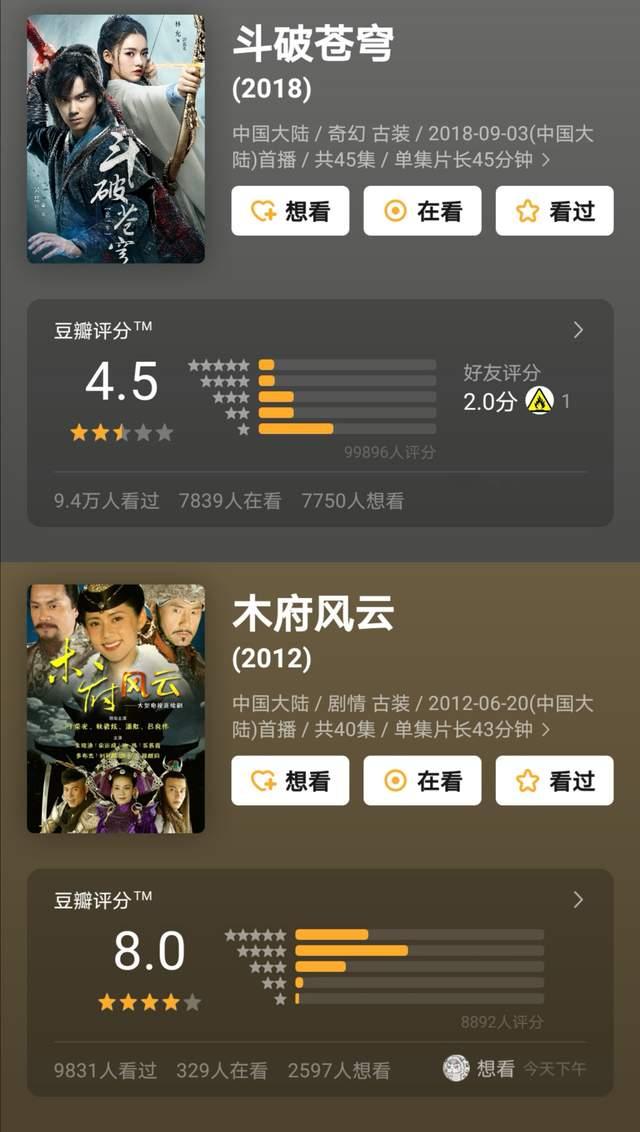 新《天龙八部》将接档《鹿鼎记》播出:乔峰不霸气,段誉带耳钉插图8