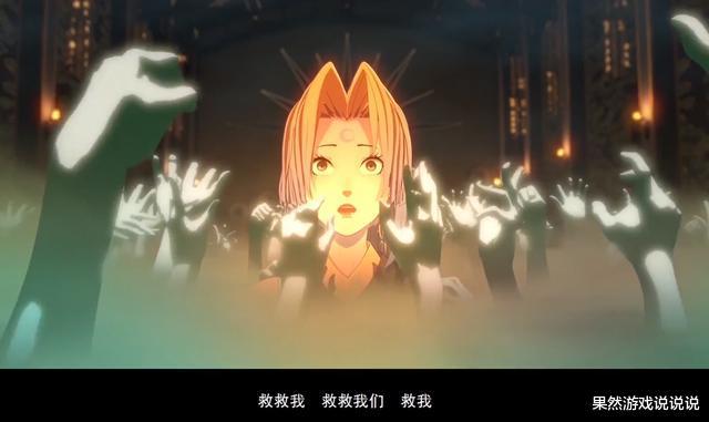 远古战场_阴阳师:策划设计巅峰的式神,背景故事有深意并让众多痒痒鼠落泪-第7张图片-游戏摸鱼怪