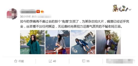 王菲女儿李嫣拍大片,不再刻意遮挡嘴巴,终于看到王菲年轻时样子