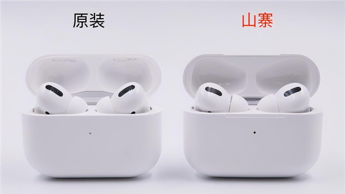 以假乱真,山寨Airpods销量超正品,苹果不着急?
