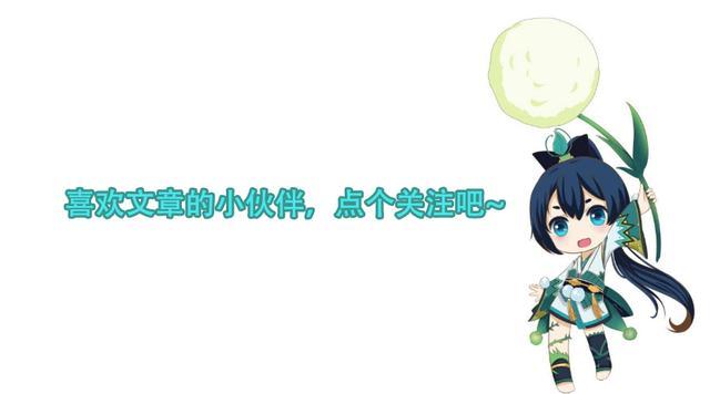 """《【煜星代理注册】阴阳师:从本次的""""道歉信"""",来浅析官方对待玩家的态度》"""