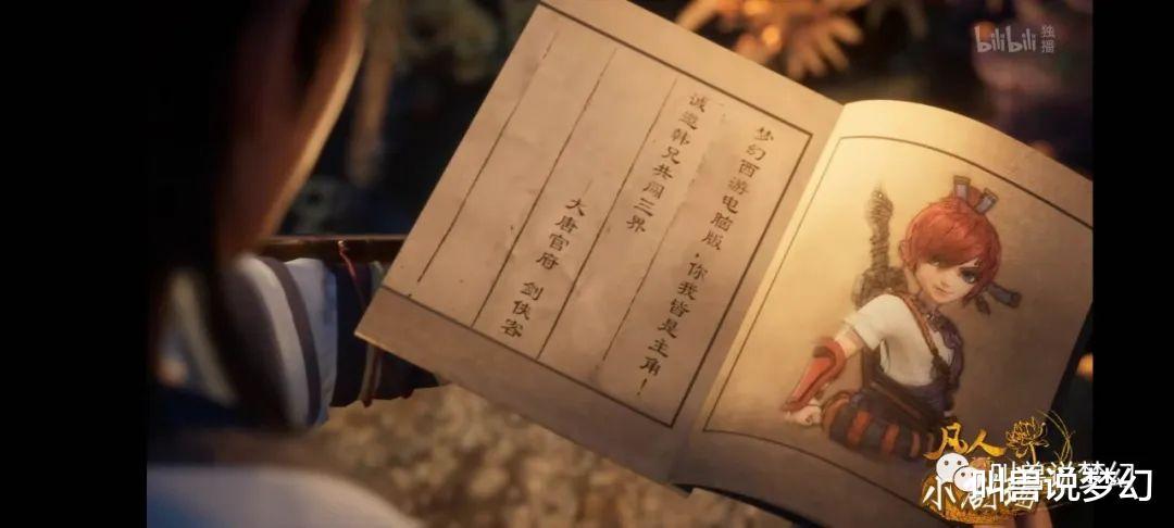 《【煜星在线注册】梦幻西游:测试服武器造型优化,穿锦衣拿光武的造型更好看了》