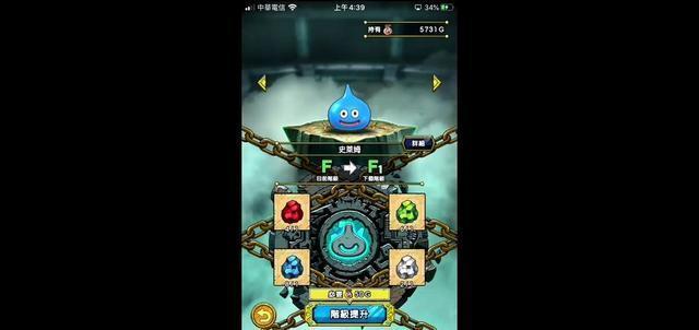 战略RPG《勇者斗恶龙战略指挥家》转生异世界化身魔物指挥官插图(4)