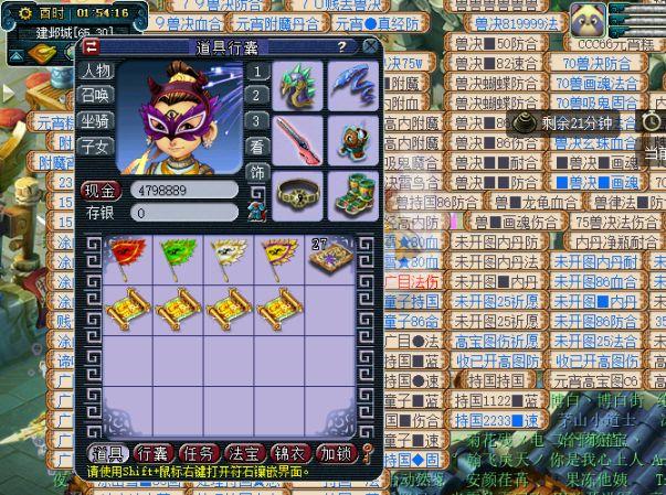 开心ol新手卡_梦幻西游:高级宝图隐藏财富,玩家挖出双蓝字装备,被开价1888元
