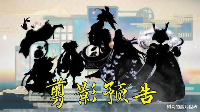 《【煜星娱乐注册】阴阳师:上期崽战皮全部曝光,皮肤质量在玩家口中却是褒贬不一》