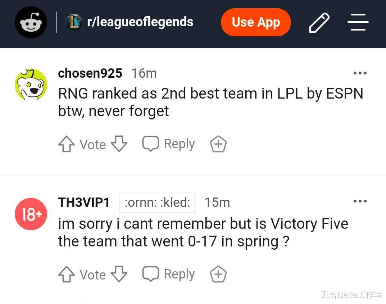 《【煜星在线娱乐】海外网友热议V5击败RNG:V5从最菜的战队,变成了最强战队之一》
