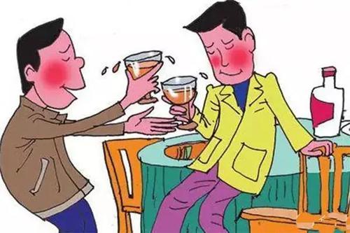 喝酒脸红真到底好不好?真的是酒量大的表现?小心肝!