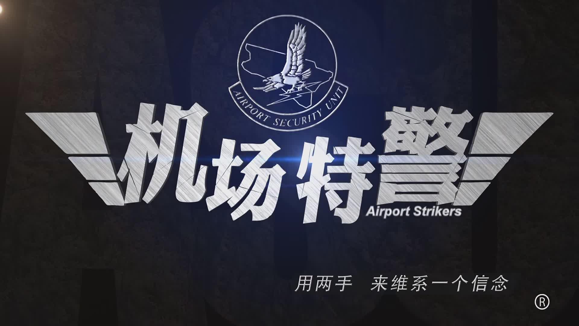 港剧《机场特警》:三个翻版小生齐上阵,谁是下一位TVB视帝?插图28