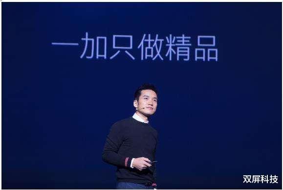 刘作虎,你的手机不放广告,怎么赚钱?比三星S21便宜一些 数码百科 第1张