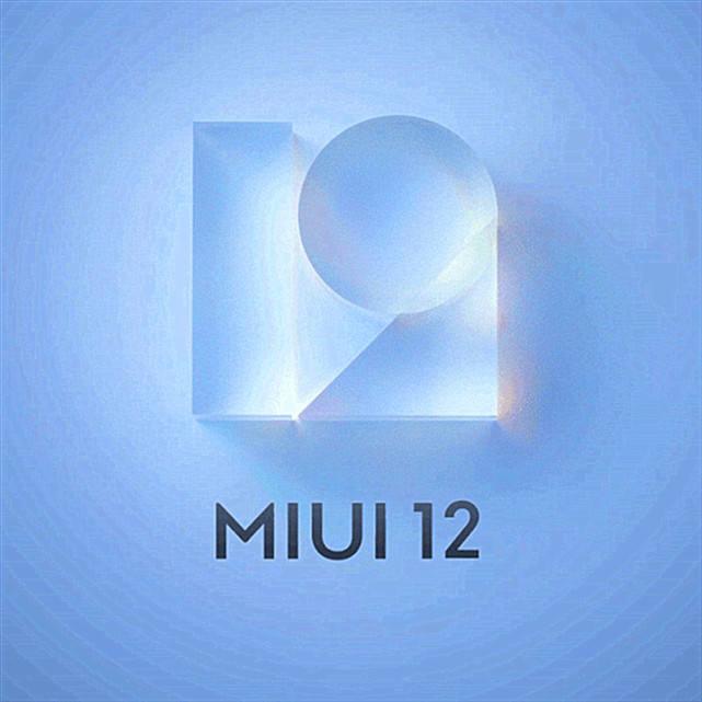 小米10更新MIUI12稳定版体验:没收到的米粉先别急!