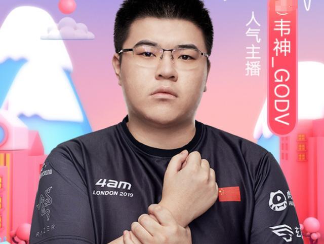 《【煜星娱乐公司】粉丝节最后大战:韦神被淘汰,UZI成最后希望,他成UZI最大对手》