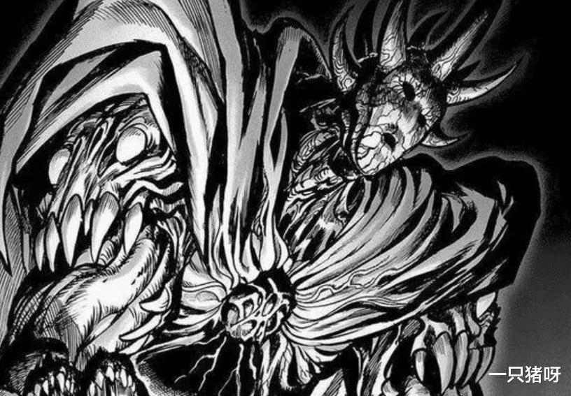 《【煜星注册首页】一拳超人182:神秘自闭男到底是谁,神明?怪人王?还是爆破?》