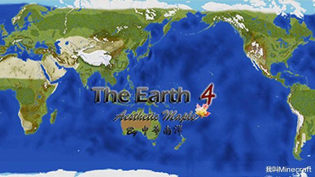 """《【煜星在线登陆注册】人类究竟有多""""肝""""?全球上千万玩家在《我的世界》1:1还原地球》"""