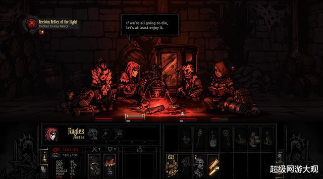 《【煜星账号注册】克式神作《暗黑地牢》:这款硬核虐心游戏,告诉你肉鸽游戏的真意》