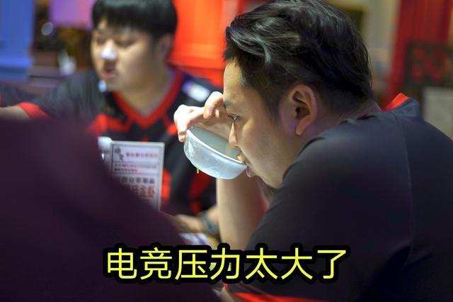 《【煜星娱乐官网登录】AG晋级四分之一总决赛,六点六发文诉说情绪,四个字惹人心酸》