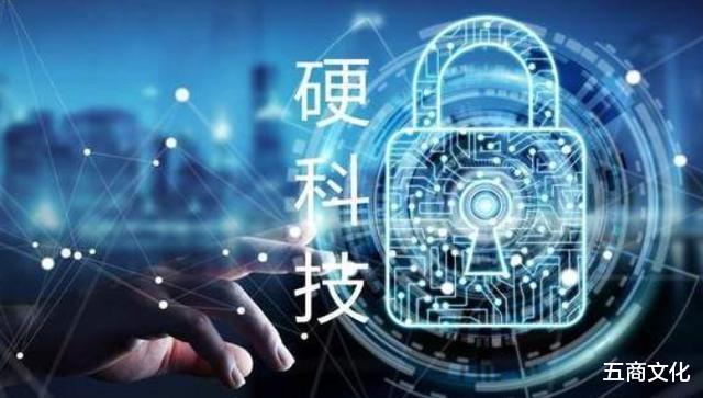 """自研""""国芯""""问世,9月15日正式发布!AI芯片领域迎来大变革"""