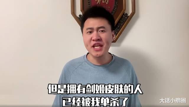 """《【煜星娱乐官方登录平台】虎牙三混再聚首?没了毒纪却迎来新的大爹,霸哥""""喜提""""新公会!》"""