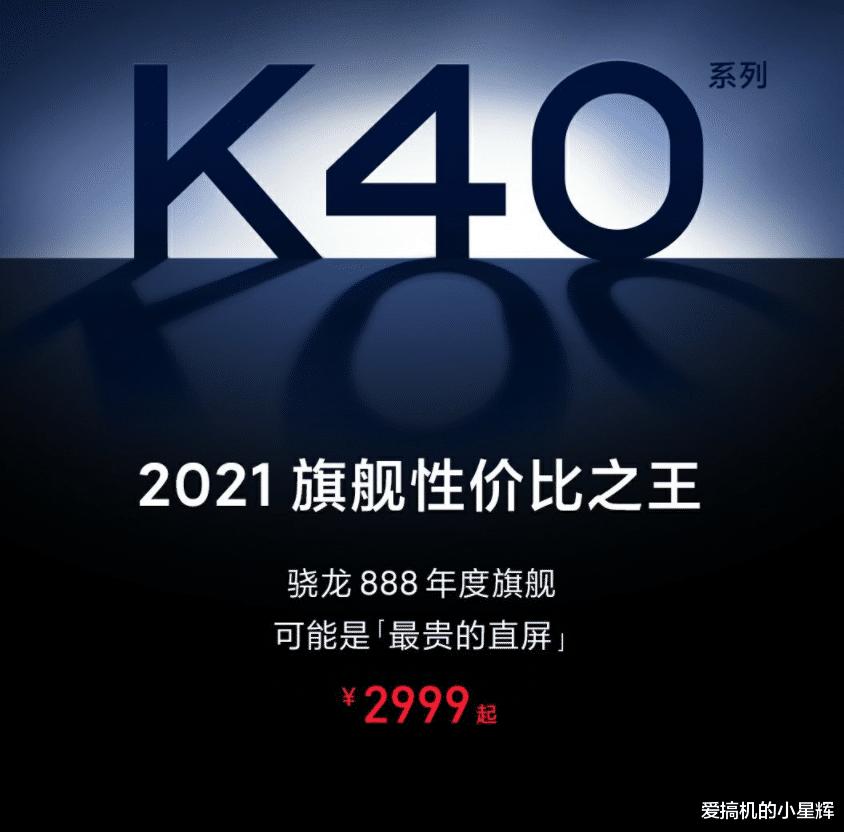 天玑1200芯片将于本月20号发布,安兔兔跑分62万左右 好物评测 第1张