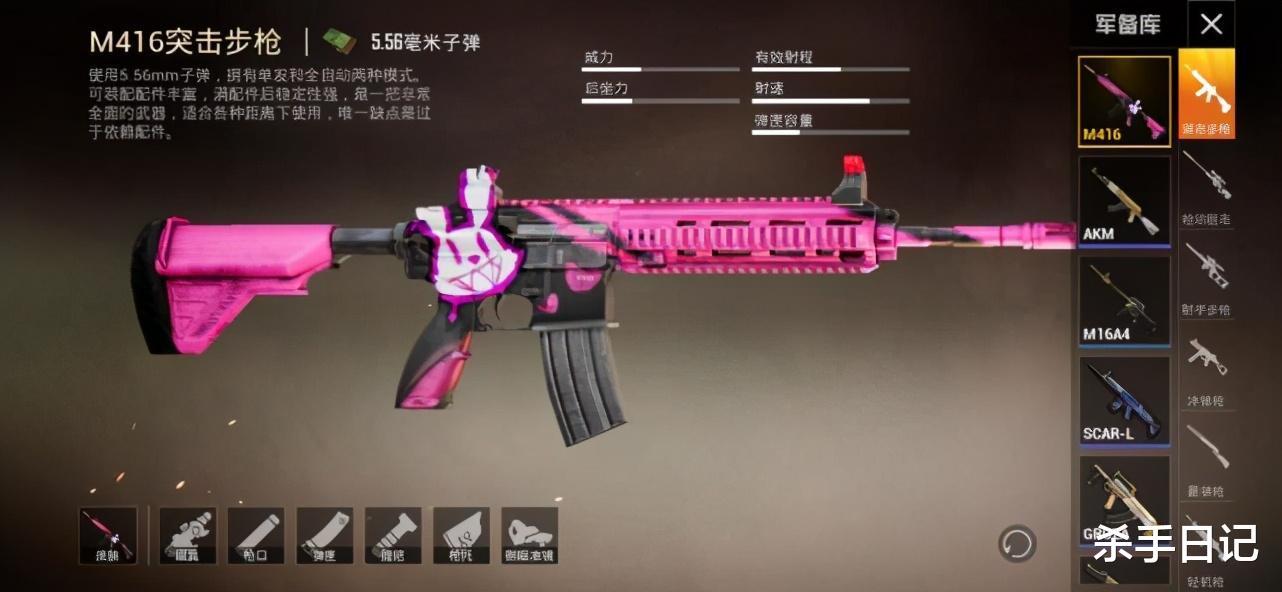漩涡奇奈_和平精英:钢枪还愁M762压不住?选对合适的握把,直接赢一半-第1张图片-游戏摸鱼怪