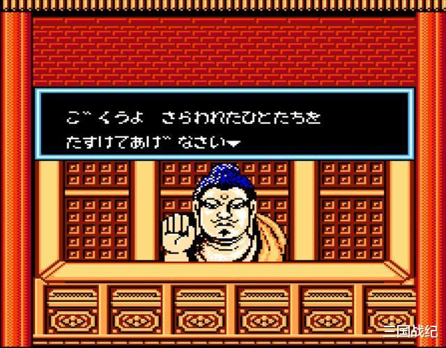 《【手机煜星注册】街机游戏中原来有这么多孙悟空!玩家:还是《黑神话:悟空》更帅》