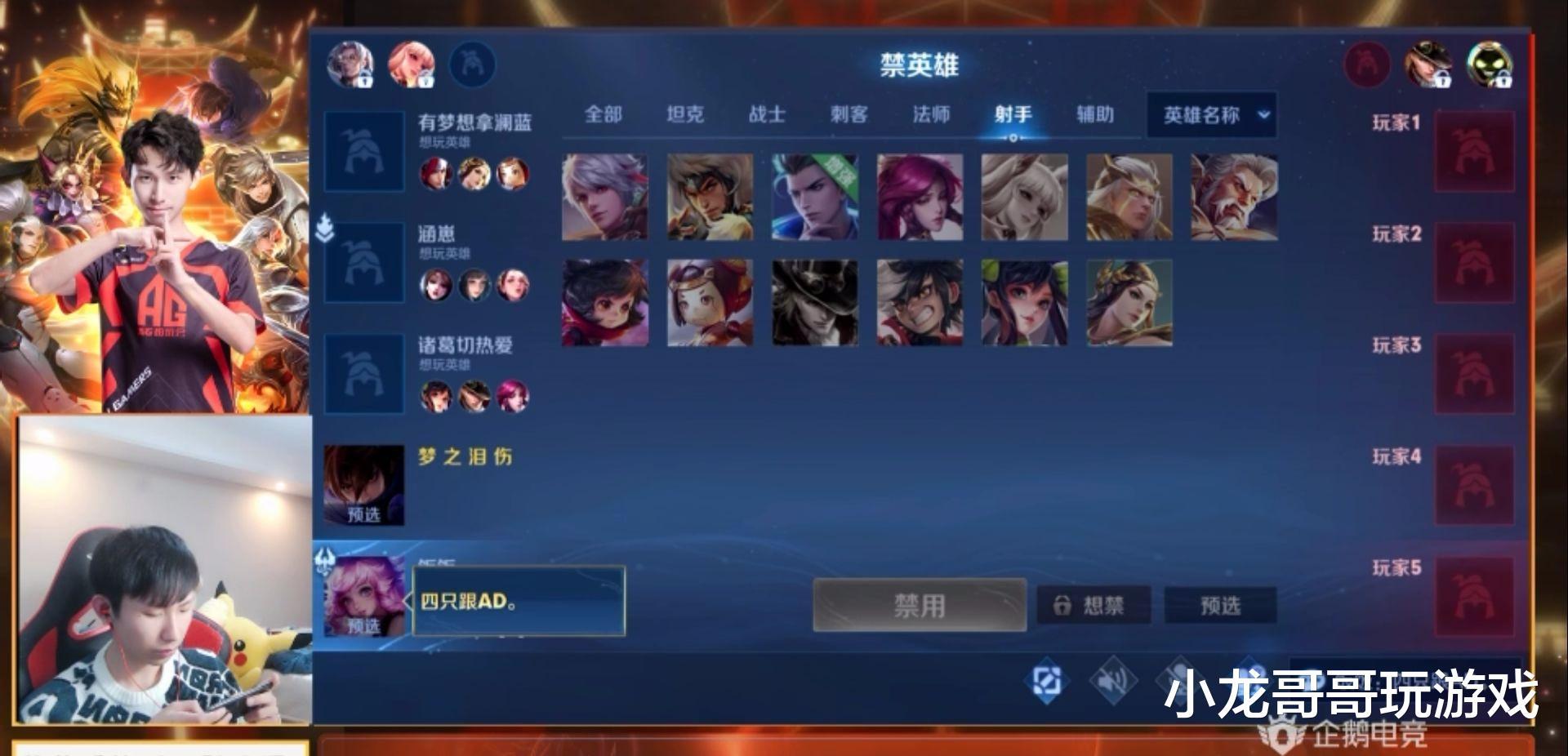 《【煜星平台手机版登陆】职业选手和普通玩家新赛季有何差距?AG梦泪:辅助来个瑶!》