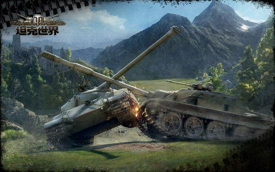 杀戮传世_坦克世界最均衡的火炮,新人最好的礼物,六级火炮m44-第8张图片-游戏摸鱼怪
