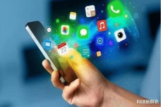 """手机如果出现这3个现象,八成是被""""监听""""了,你的手机有吗?"""