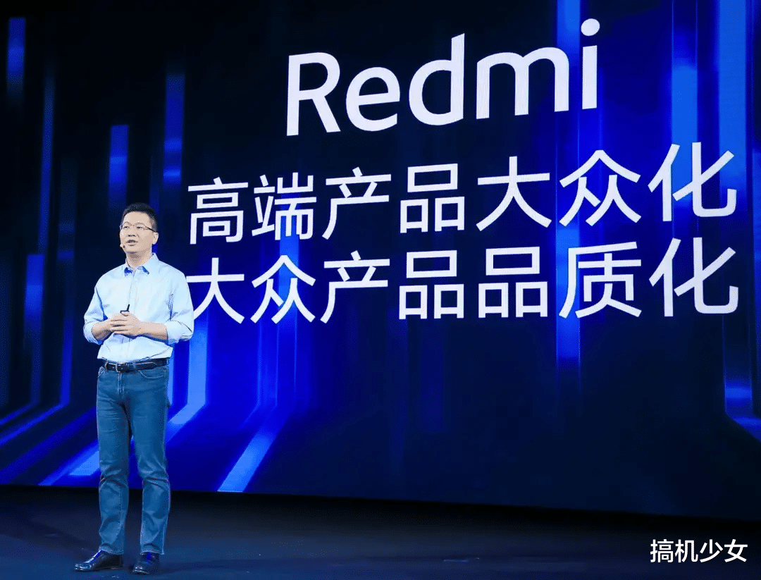 卢伟冰再次亮剑,Redmi 9即将发布,四摄或将成为入门手机新标准
