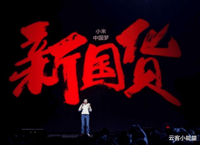 """迅游加速器_小米又出""""王炸新品"""",再玩""""屠夫价格"""",100度速热出行必备"""