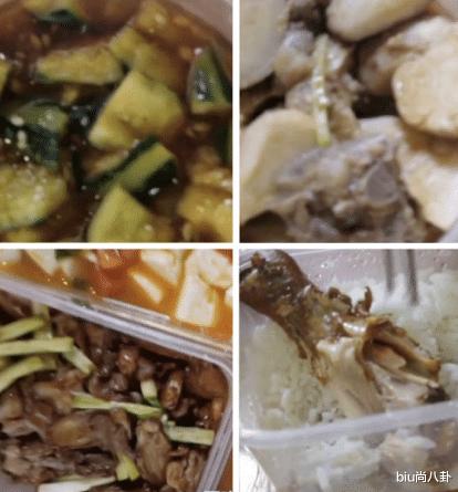 李沁吃午餐,一共6个菜,看清都是啥,原谅我一个都吃不下