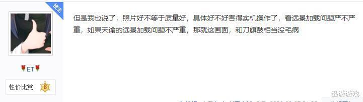《【煜星在线登陆注册】腾讯慌了?网易自研的高画质手游即将开测,预约人数已超百万!》