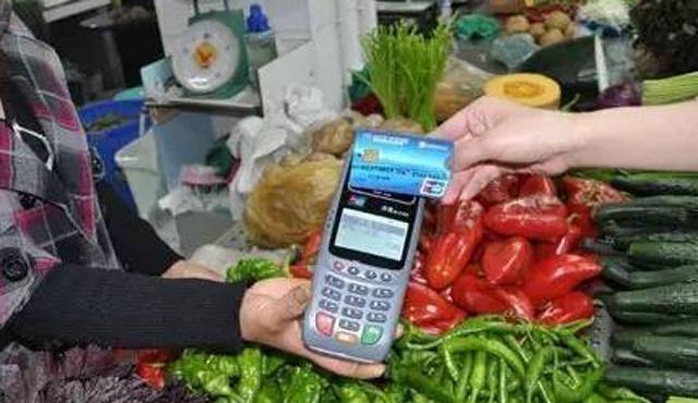 微信支付比例超越支付宝,一张百元大钞一天可能会被无数人摸过 数码百科 第4张